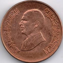 Mynt > 1qirsh, 1994-1996 - Jordanien  - obverse
