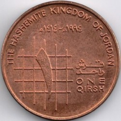 Mynt > 1qirsh, 1994-1996 - Jordanien  - reverse