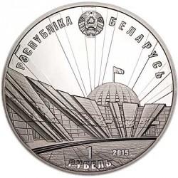 Moneda > 1rublo, 2015 - Bielorrusia  (70 aniversario - Victoria en la Gran Guerra Patriòtica) - obverse