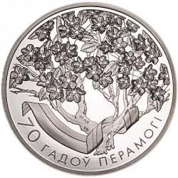 Moneda > 1rublo, 2015 - Bielorrusia  (70 aniversario - Victoria en la Gran Guerra Patriòtica) - reverse