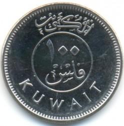 Монета > 100филсов, 2012-2016 - Кувейт  - obverse