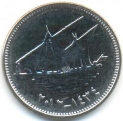 Монета > 100филсов, 2012-2016 - Кувейт  - reverse
