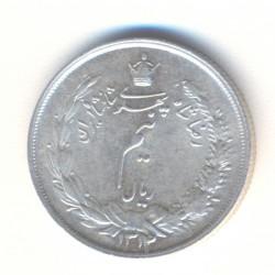 Coin > ½rial, 1935 - Iran  - obverse