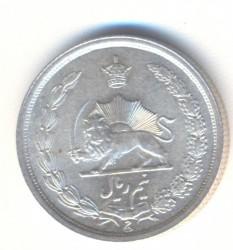 Coin > ½rial, 1935 - Iran  - reverse