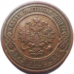 Mynt > 3kopek, 1910 - Russland  - obverse