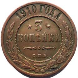 Mynt > 3kopek, 1910 - Russland  - reverse