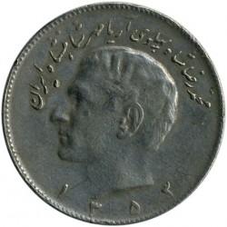 Moneta > 10rialų, 1973-1978 - Iranas  - obverse