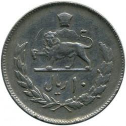 Moneta > 10rialų, 1973-1978 - Iranas  - reverse