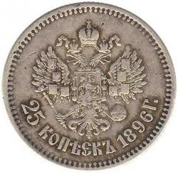 Munt > 25kopeks, 1895-1901 - Rusland  - reverse