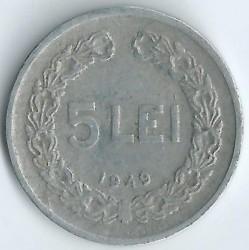 Moneta > 5lei, 1948-1951 - Romania  - reverse