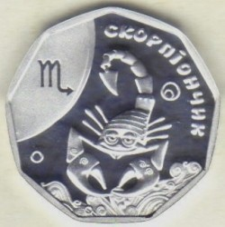 Moneta > 2hrywny, 2015 - Ukraina  (Horoskop dziecięcy - Skorpion) - obverse