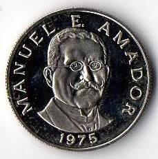 Монета > 10сентесимо, 1975-1982 - Панама  - reverse
