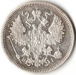 Moneda > 20kopeks, 1867 - Rússia  - obverse