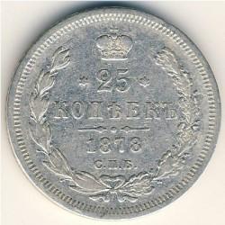 Münze > 25Kopeken, 1859-1885 - Russland  - obverse