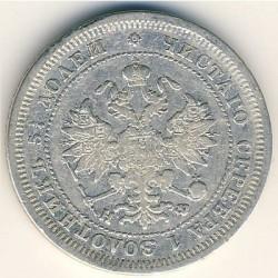 Münze > 25Kopeken, 1859-1885 - Russland  - reverse