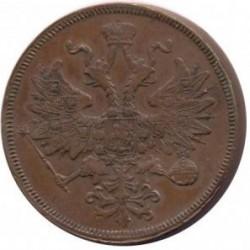 Moeda > 5kopeks, 1859-1867 - Rússia  - obverse