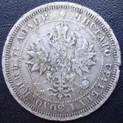 Mynt > 25kopeks, 1859-1885 - Russland  - obverse