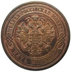 Moeda > 5kopeks, 1867-1917 - Rússia  - obverse