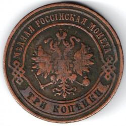 Mynt > 3kopek, 1874 - Russland  - obverse