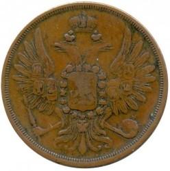 سکه > 2کوپک, 1850-1860 - روسیه  - obverse