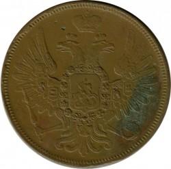 Moeda > 5kopeks, 1850-1859 - Rússia  - obverse