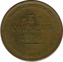 Moeda > 5kopeks, 1850-1859 - Rússia  - reverse