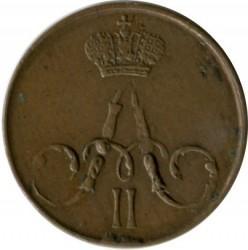 Münze > 1Poluschka, 1855-1867 - Russland  - obverse