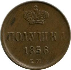 Münze > 1Poluschka, 1855-1867 - Russland  - reverse
