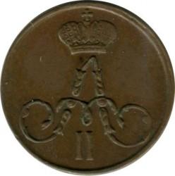 Moneta > 1połuszka, 1855-1867 - Rosja  - obverse