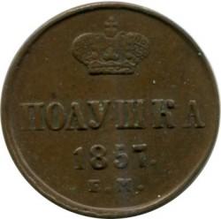 Moneta > 1połuszka, 1855-1867 - Rosja  - reverse