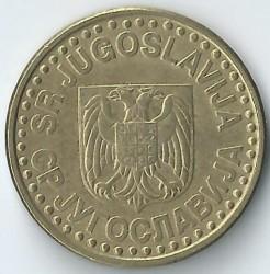 Moneda > 50para, 1996-1999 - Iugoslàvia  - reverse