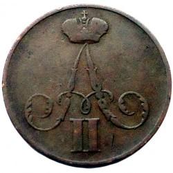 Moneta > 1kapeika, 1855-1867 - Rusija  - obverse