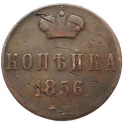 Moneta > 1kapeika, 1855-1867 - Rusija  - reverse