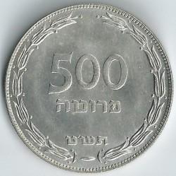 Minca > 500prutah, 1949 - Izrael  - obverse