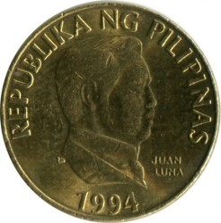 Moneta > 25sentimos, 1991-1994 - Filippine  - reverse