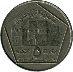 Moneda > 5liras, 1996 - Siria  - obverse