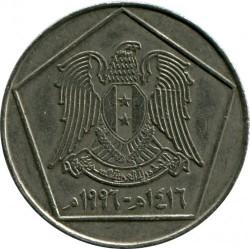Moneda > 5liras, 1996 - Siria  - reverse