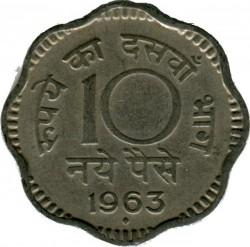 Mynt > 10nyepaise, 1958-1963 - India  - reverse