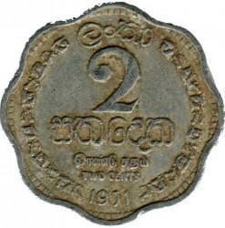 Moneta > 2centai, 1963-1971 - Ceilonas  - obverse