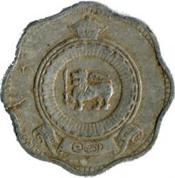 Moneta > 2centai, 1963-1971 - Ceilonas  - reverse