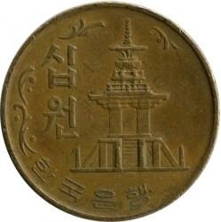 Кованица > 10вона, 1966-1970 - Јужна Кореја  - reverse