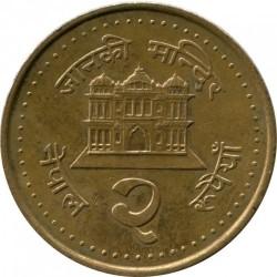 Moneda > 2rupias, 2003 - Nepal  (Acero chapado en latón /magnética/) - obverse