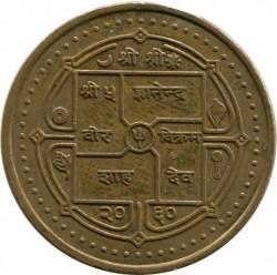 Moneda > 2rupias, 2003 - Nepal  (Acero bañado en latón (magnético)) - reverse