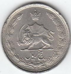 Moneda > 5riales, 1958-1959 - Irán  - reverse
