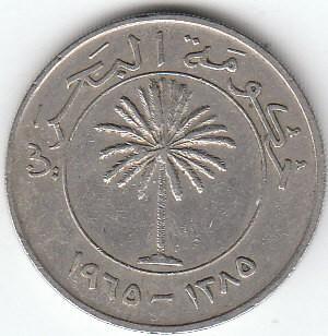 BAHRAIN 1965 AH 1385 100 FILS UNC