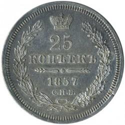 سکه > 25کوپک, 1832-1858 - روسیه  - reverse
