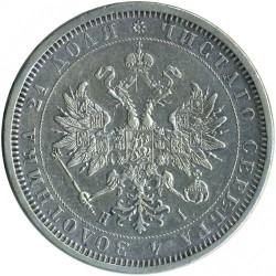 Монета > 1рубль, 1859-1885 - Россия  - obverse