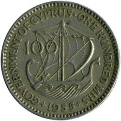 מטבע > 100מיל, 1955-1957 - קפריסין  - reverse