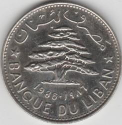 Moneta > 1svaras, 1986 - Libanas  - obverse