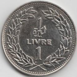 Кованица > 1ливра, 1986 - Либан  - reverse